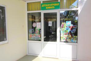 Курортный отель Русич - фото 18