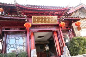 Oriental Garden Guest House