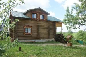 Guest House Kupets