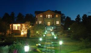 Гостевой дом Вишневый сад - фото 14