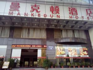 Manhattan Hotel Guangzhou