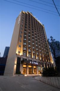 JI Hotel Shanghai Hongqiao Zhongshan West Road