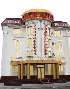 obrázek - Hotel Palace Ukraine