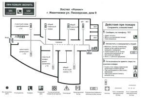 Pioneer Hostel, Ostelli  Ivanteevka - big - 54