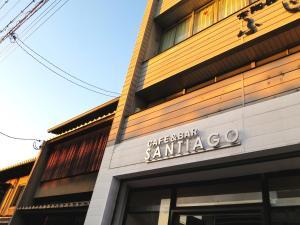 obrázek - Santiago Guesthouse Kyoto