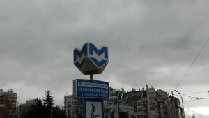 Meg-Lozenetz Hotel, Hotels  Sofia - big - 47
