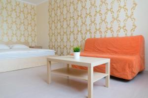 Апартаменты Yellow Room (Yellow Room Apartment)