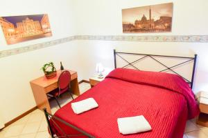 Рим - Casa Simpatia Massalongo