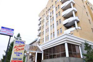 Астана - Altyn Dala Hotel