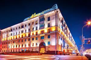 Отель Минск - фото 15
