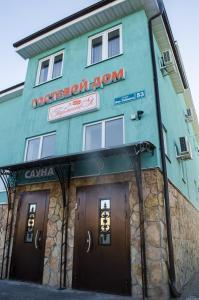Гостиница Гармония - фото 1