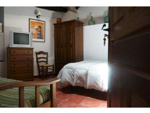 Apartamentos Rurales Víctor Chamorro del Arco