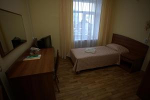 Отель Сияние Севера - фото 18