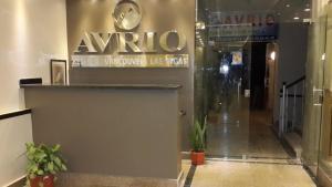 Avrio Red Sea Apartments, Apartmánové hotely  Hurghada - big - 1