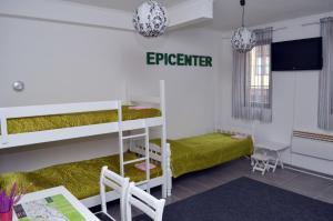 Apartment Epicenter