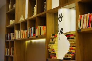 汉中汉台亚朵酒店