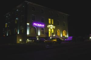 Отель Арарат - фото 2