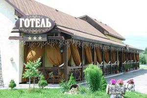 Гостиница Гоголь - фото 10