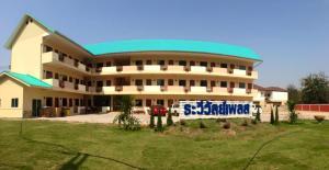 obrázek - Lawewan Place