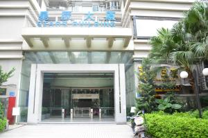 Guangzhou Pearl River International Apartment