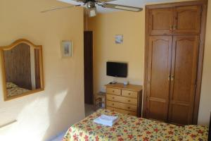 Guest House «Hostal Cristina», Denia