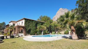 Casa Rural El Retiro