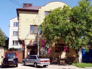 Гостевой Дом Три С (Guest House Tri C)