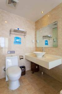 7Days Inn Beijing Madian Bridge North, Hotels  Beijing - big - 10