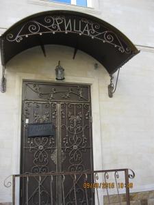 Отель Рица - фото 10