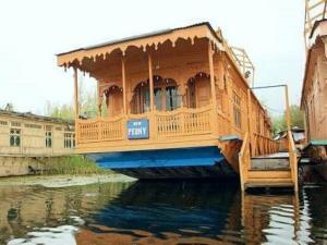 New Peony Houseboat