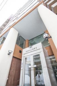 obrázek - Business Inn Norte 2