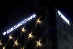 Сеул - Benikea Rich Diamond Hotel