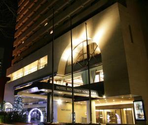 obrázek - Hotel Monterey Yokohama