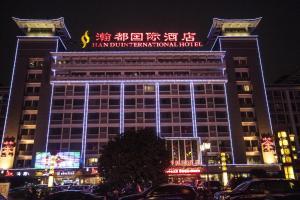 Handu International Hotel
