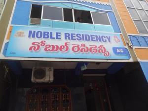 Noble Residency