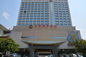 Kunming Herton Spa Hotel