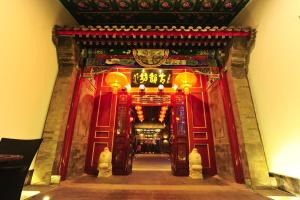 Beijing Traditional Boutique Hotel, Пекин
