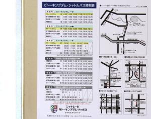 Chateraise Gateaux Kingdom Sapporo Hotel & Resort, Hotel  Sapporo - big - 105