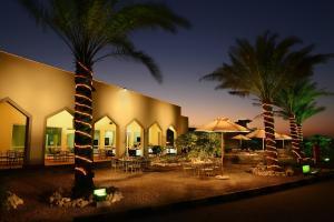 City Hotel Duqm