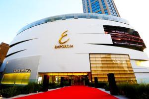 Padi Madi Boutique Guesthouse, Vendégházak  Bangkok - big - 32