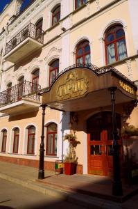 Отель Гарни - фото 1
