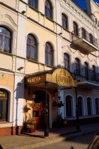 Отель Гарни - фото 13