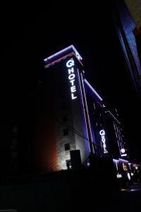 Hotel Q5