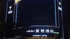 Starway Hotel Changsha Chinatown Branch