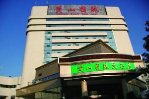 Huangshan Guo Mai Hotel