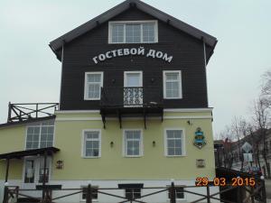 obrázek - Guest House na Velikoy