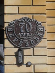 Green Hall Hotel, Hotels  Estosadok - big - 94