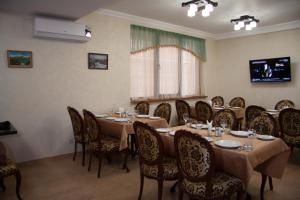 Green Hall Hotel, Hotels  Estosadok - big - 83