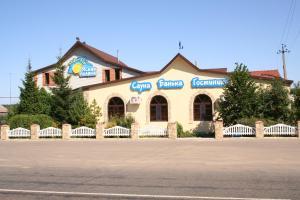 Гостиничный комплекс Ясная Поляна