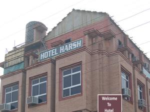 Harsh Hotel - Hanumāngarh